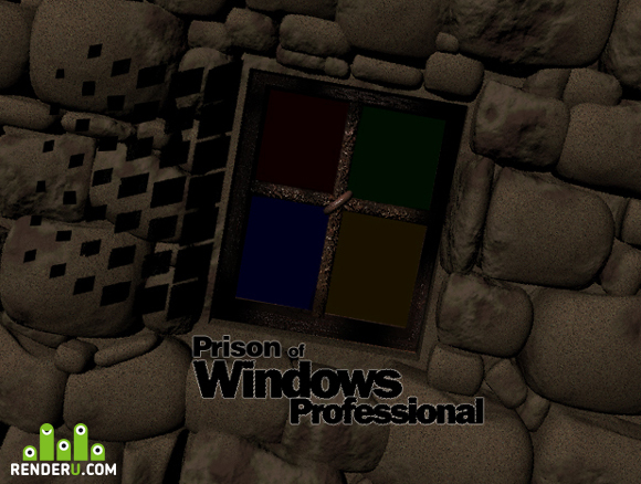 preview Windows Prison