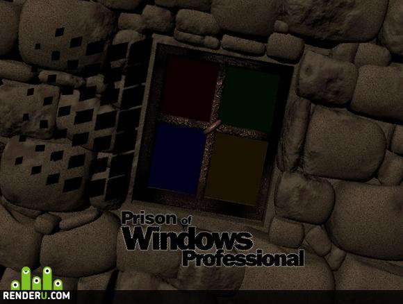 preview Windows Prison