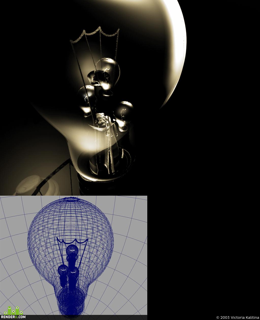 preview Беременная лампочками