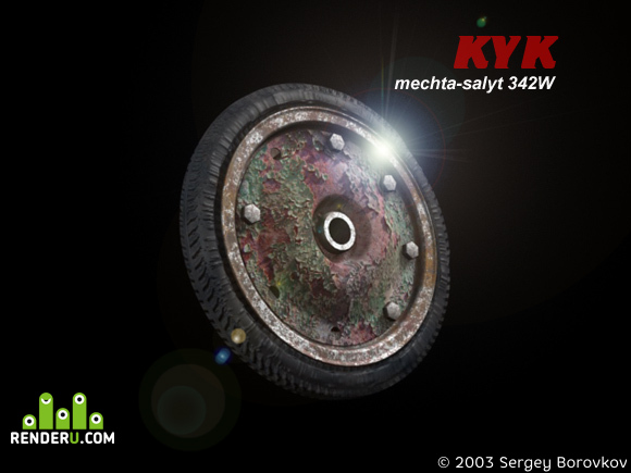 preview Mechta-salyt342W