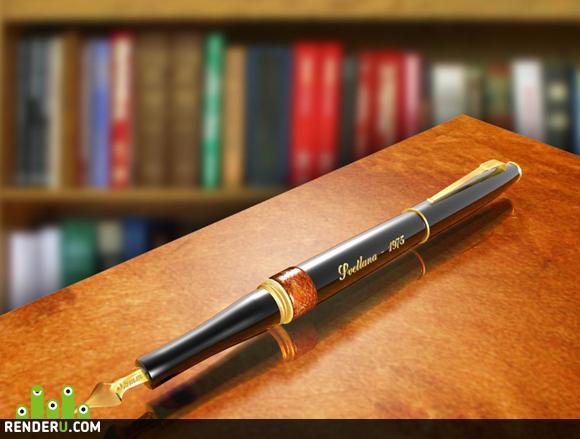 preview Ручка перьевая