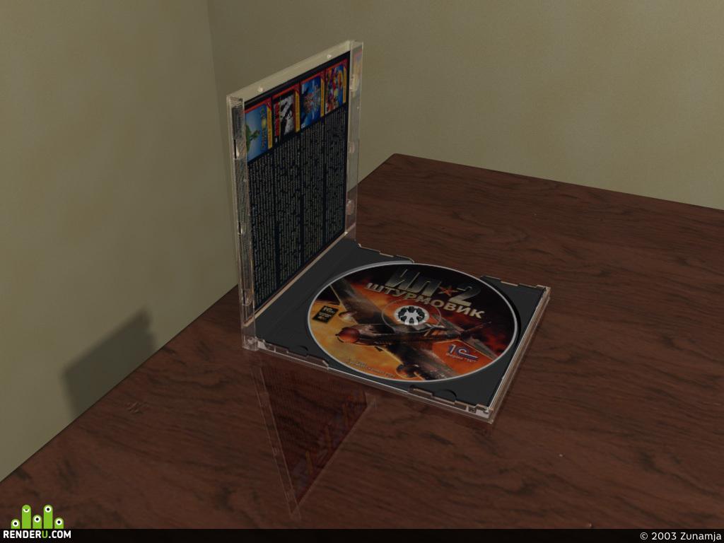 preview IL2 CD