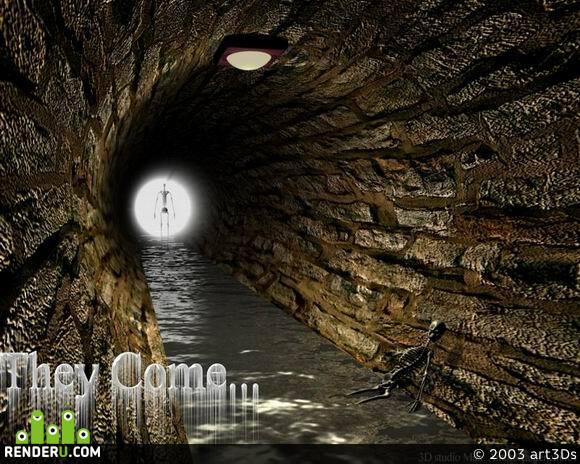 preview Тунель в никуда