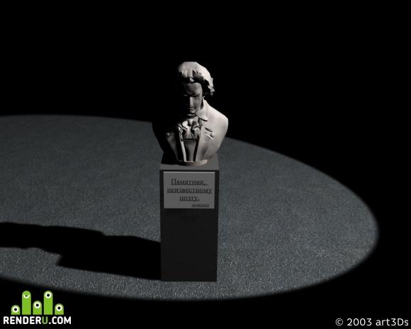 preview Памятник...