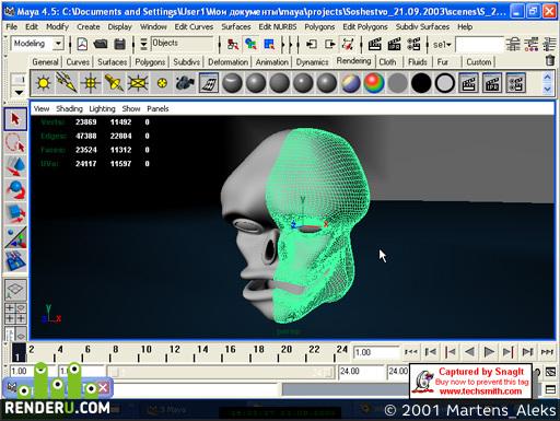 preview Голова пришельца