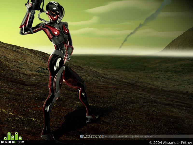 preview Terra 261