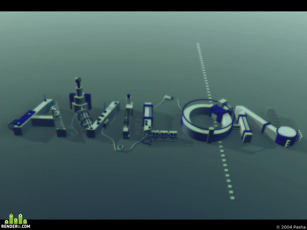 preview AviLoN