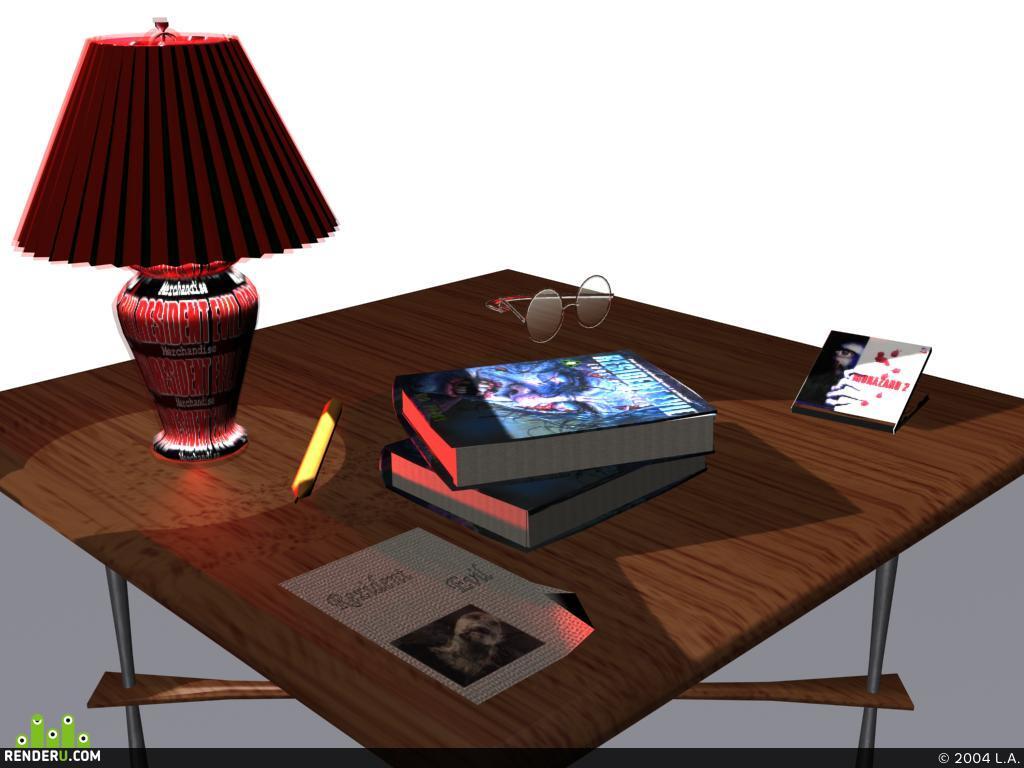 preview Rez Fan Table