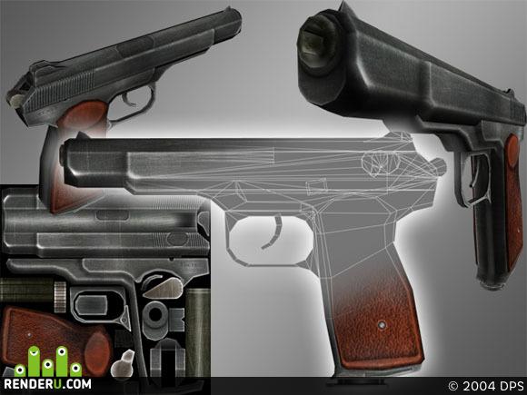 preview Avtomaticheskiy Pistolet Stechkina