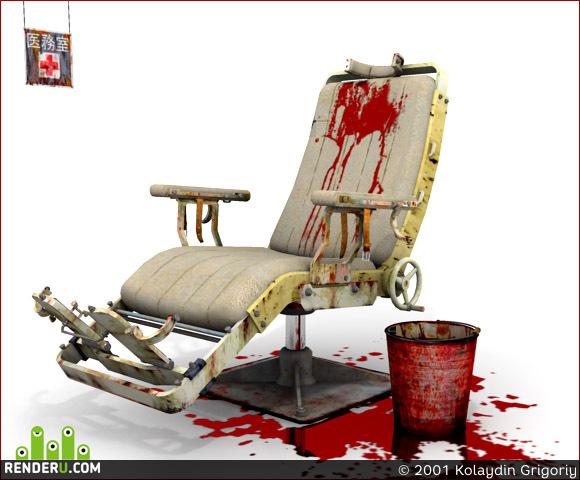 preview кресло стоматологическое