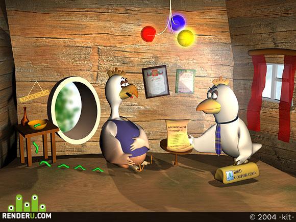 preview Business Bird