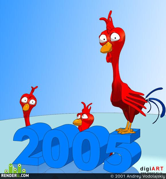 preview Новогодний петух 2005