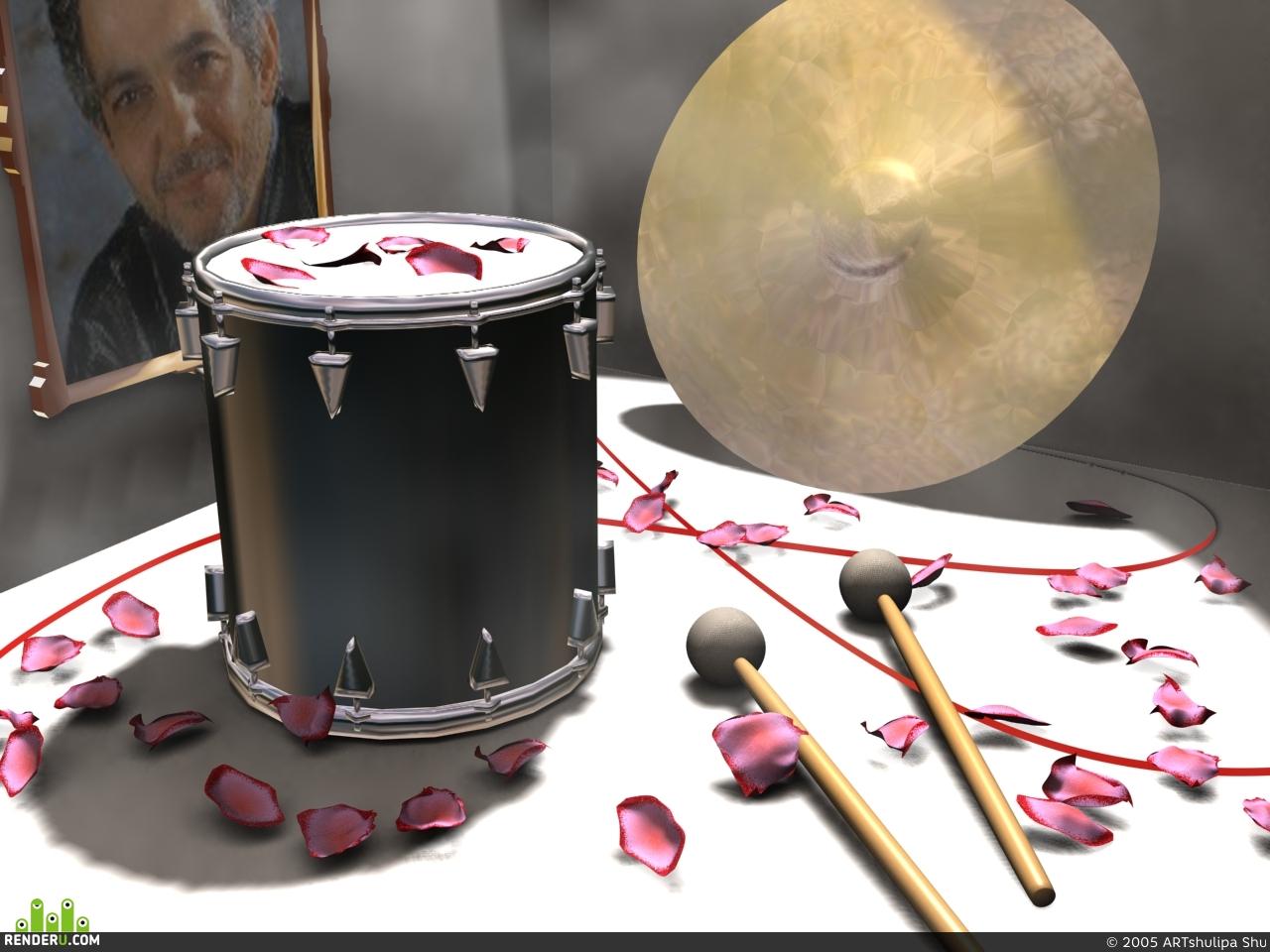 preview Drum scene