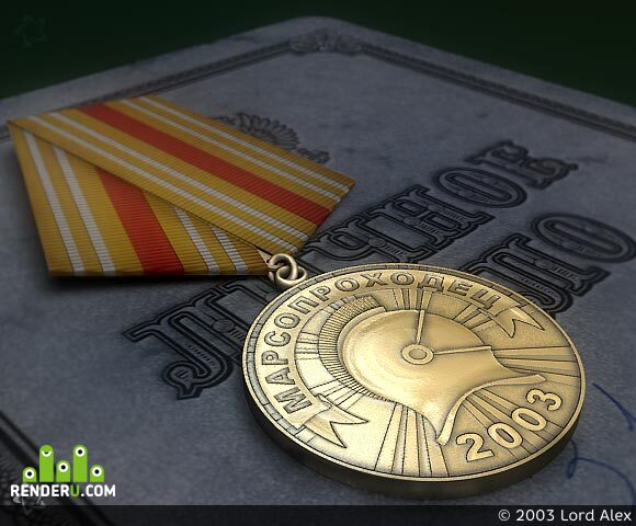 preview Medal