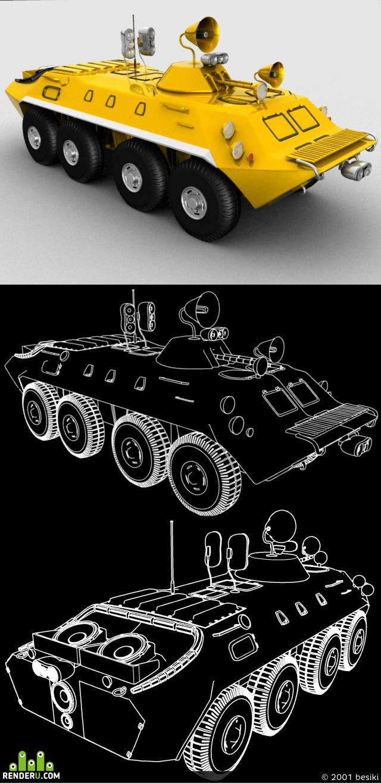 preview BTR-bep