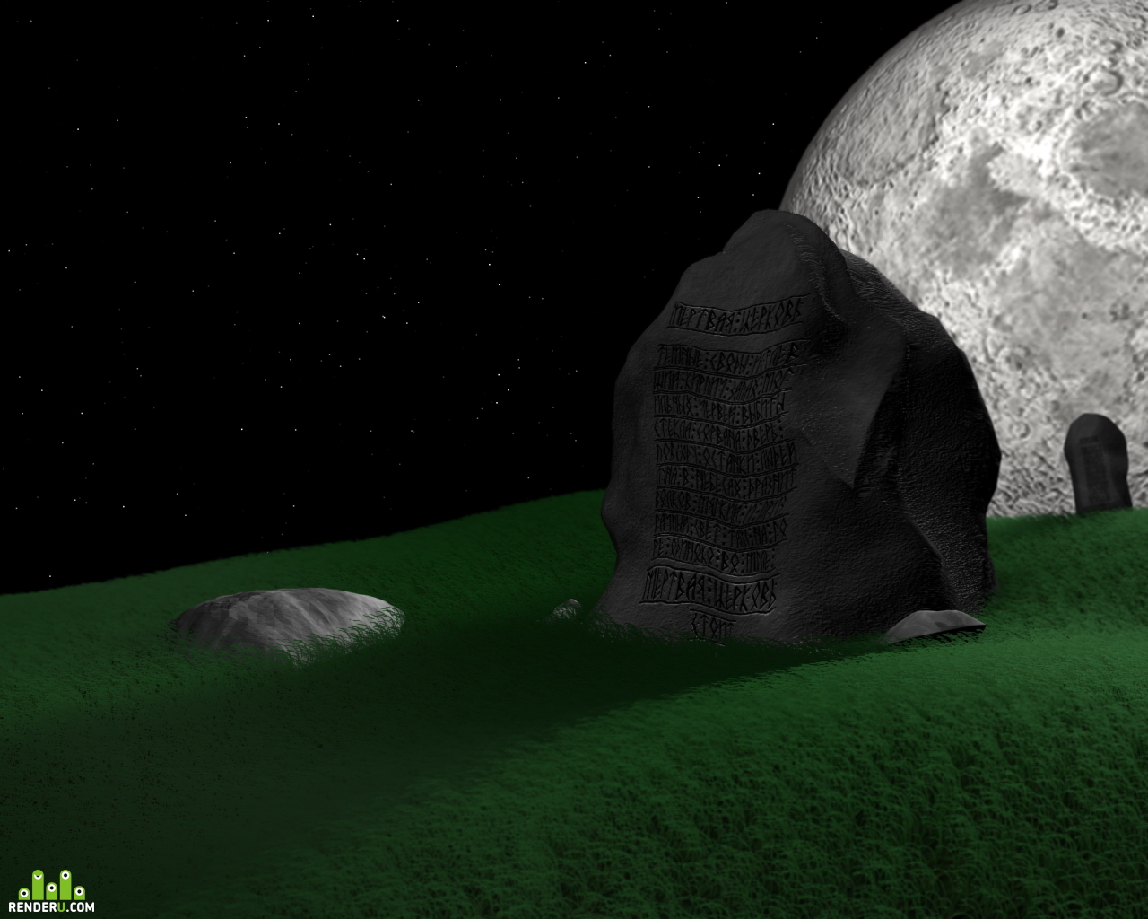 preview Kamen s Runami