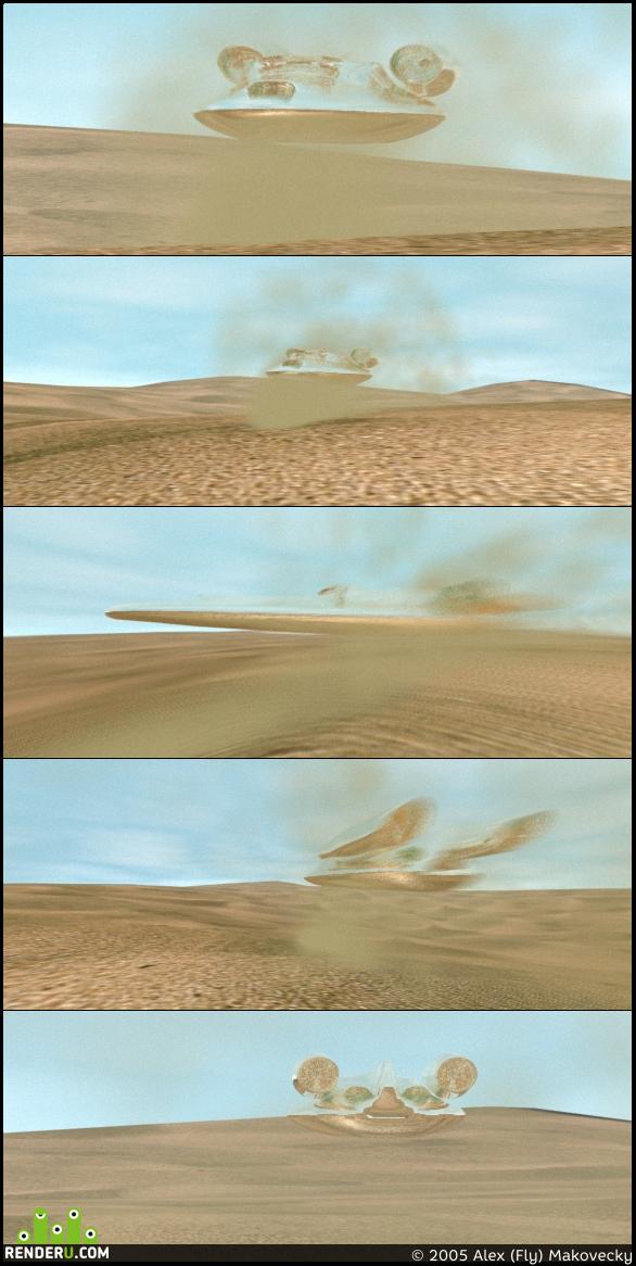 preview В пустыне