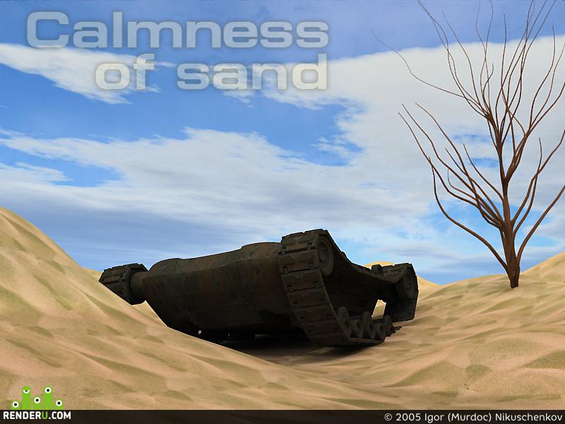 preview Спокойствие песков