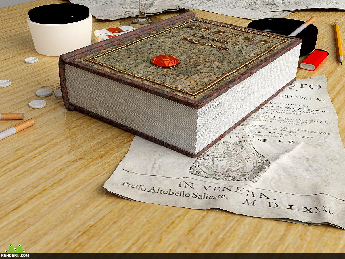 preview Библия Vizi