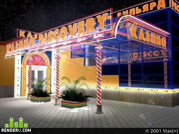 preview Входная группа в казино DISCOVERY