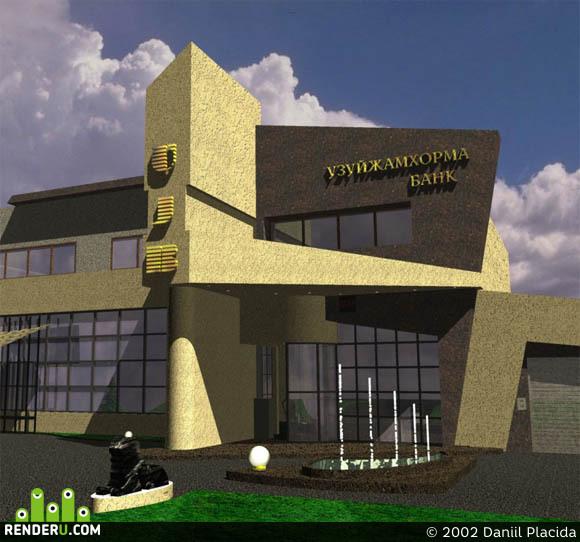 preview Реконструкция банка