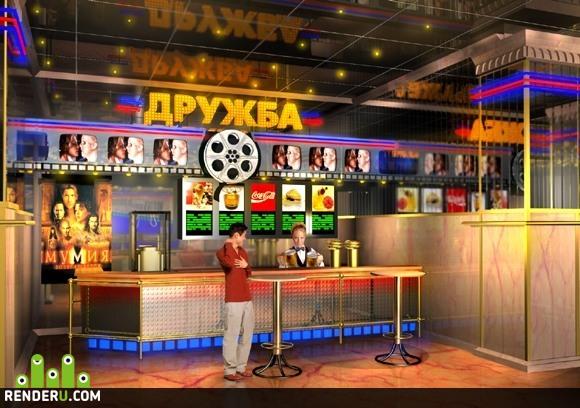 preview Бар в холле кинотеатра (г. Кострома)