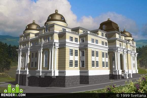 preview Реконструкция здания в г.Ялта