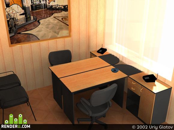 preview Официальный маленький кабинет