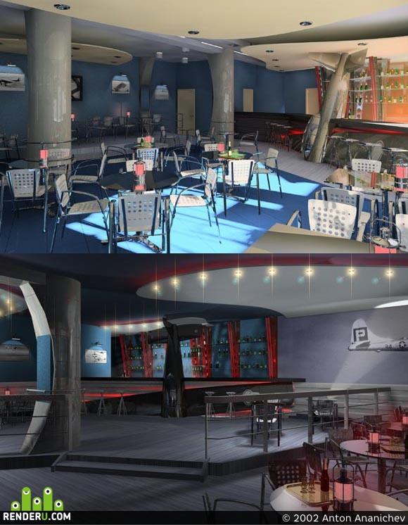 preview Kamikaze-bar