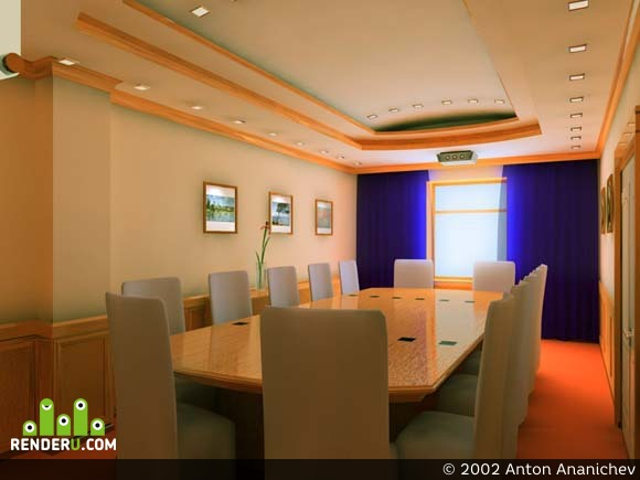 preview Meeting Room