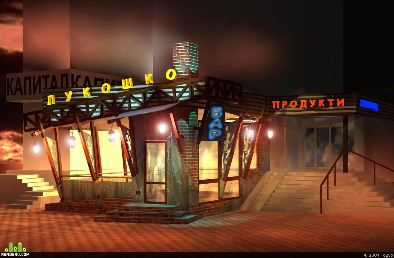 preview Коктейль бар