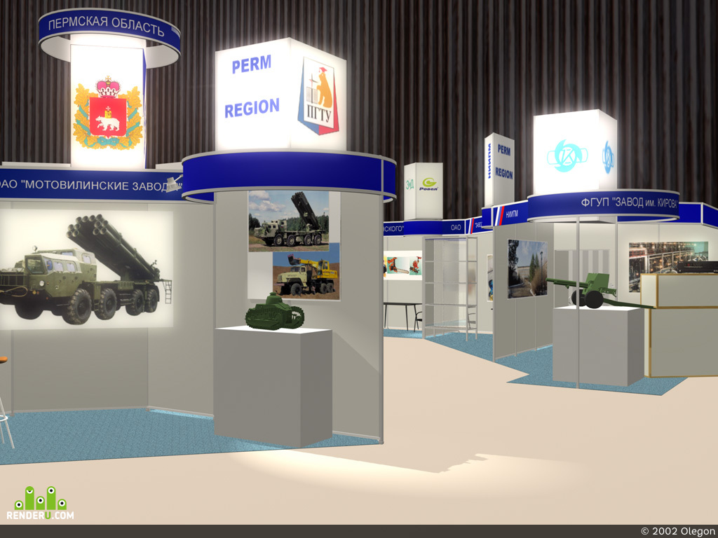 preview rus expo 2002
