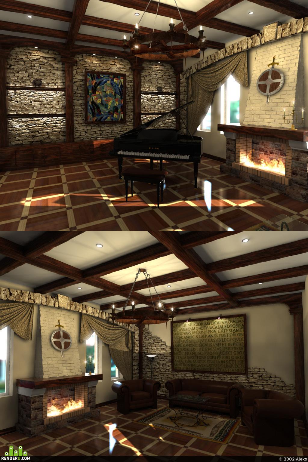 preview Каминный зал