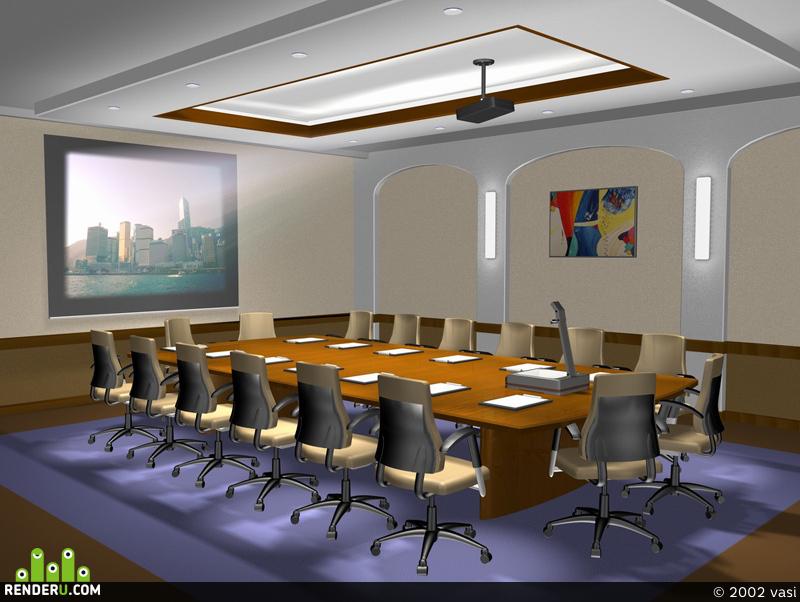 preview konferenz room