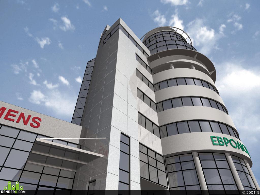 preview Бизнес-центр в Минске