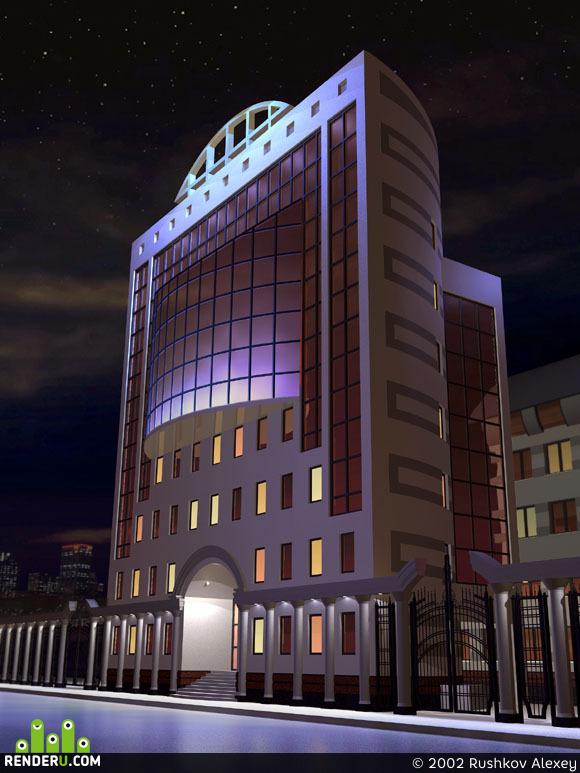 preview Здание областной налоговой инспекции