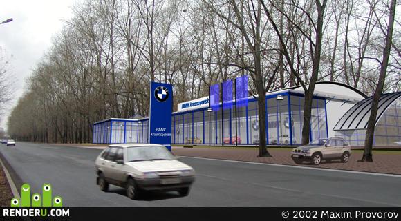 preview Техцентр BMW