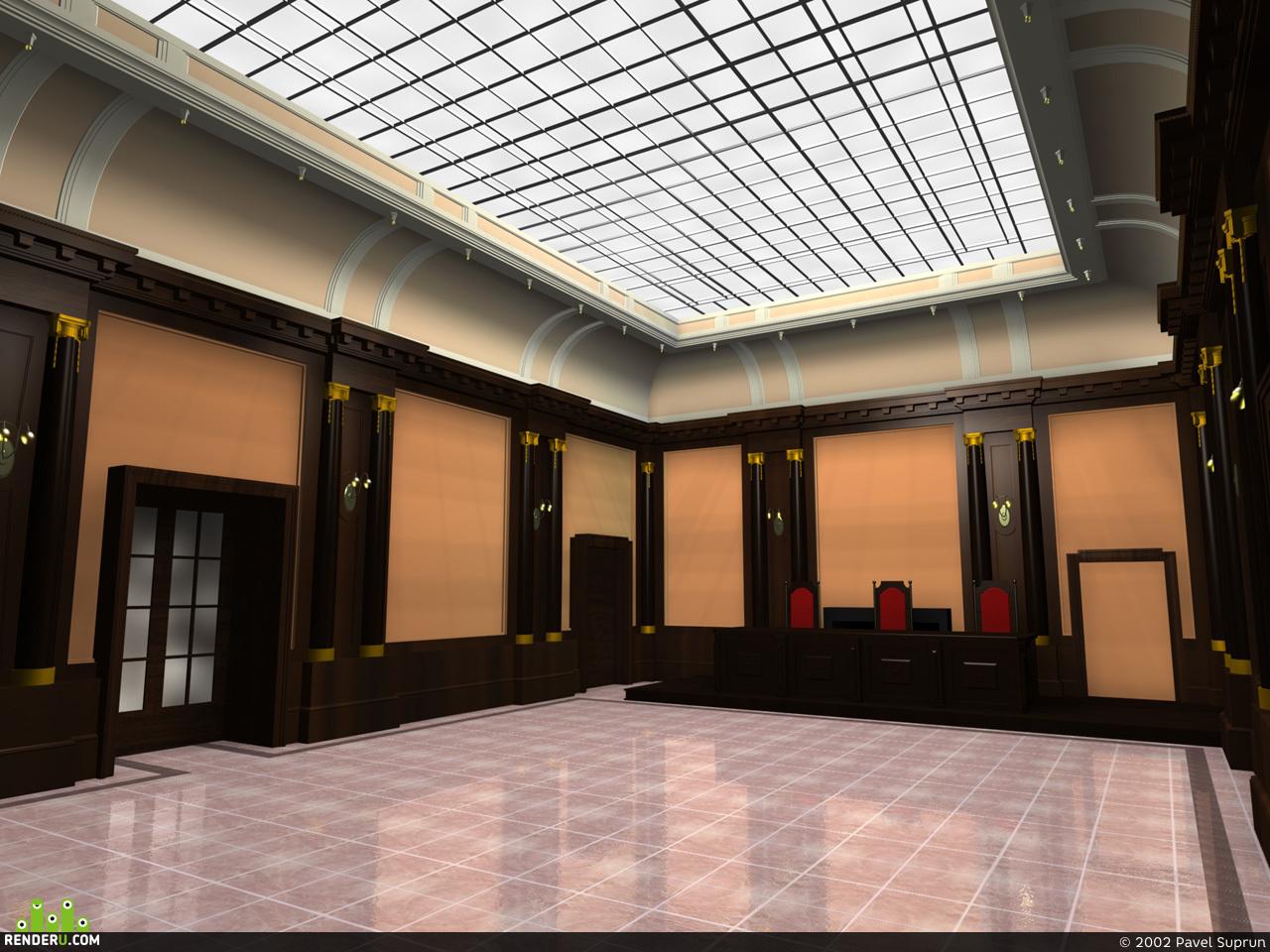 preview Зал судебных заседаний. Реконструкция.