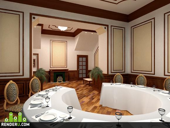 preview Банкетный зал
