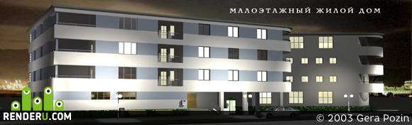preview Малоэтажный жилой дом