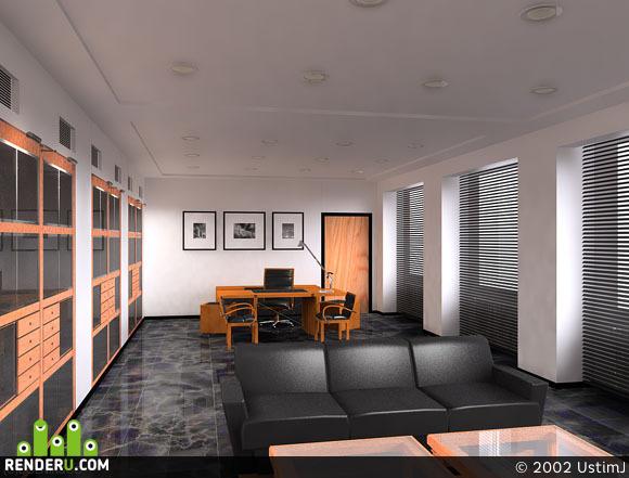 preview Директорский кабинет