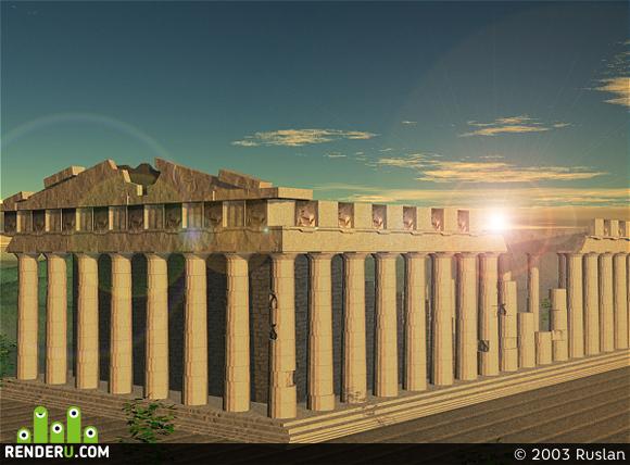 preview Partenon