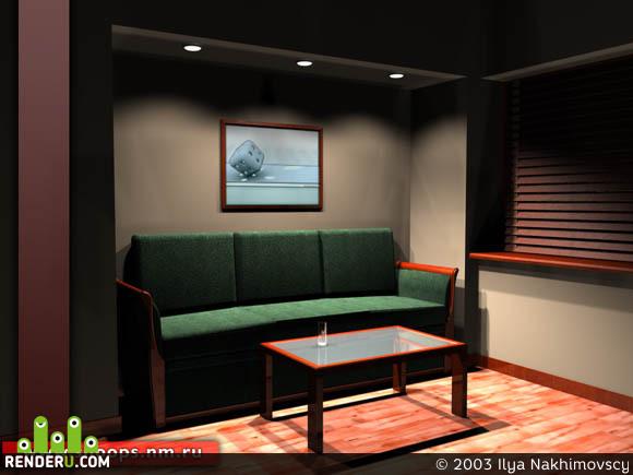 preview interior