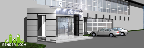 preview Концепция банка Петрокоммерц