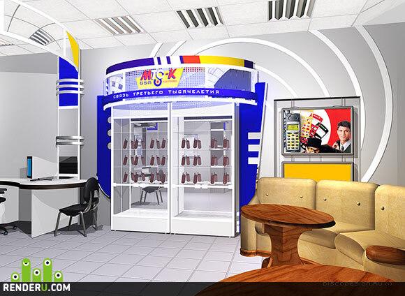 preview Офис компании МТС в г. Кострома