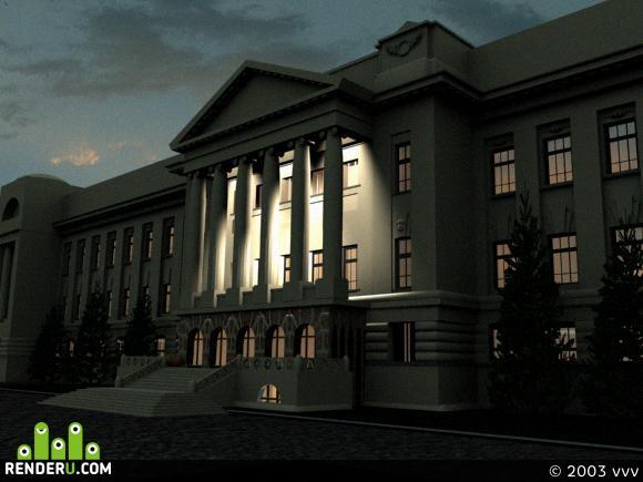 preview ЮРГТУ(НПИ)