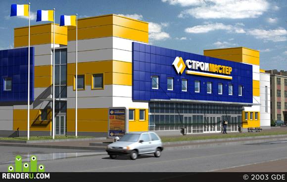 preview Магазин строительных товаров