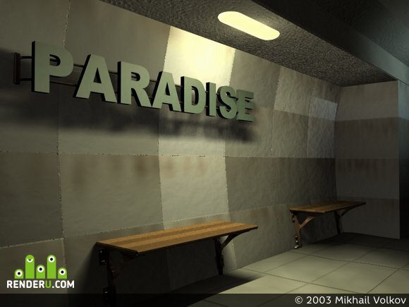 preview Paradise