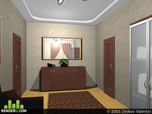 preview Комната отдыха управляющего