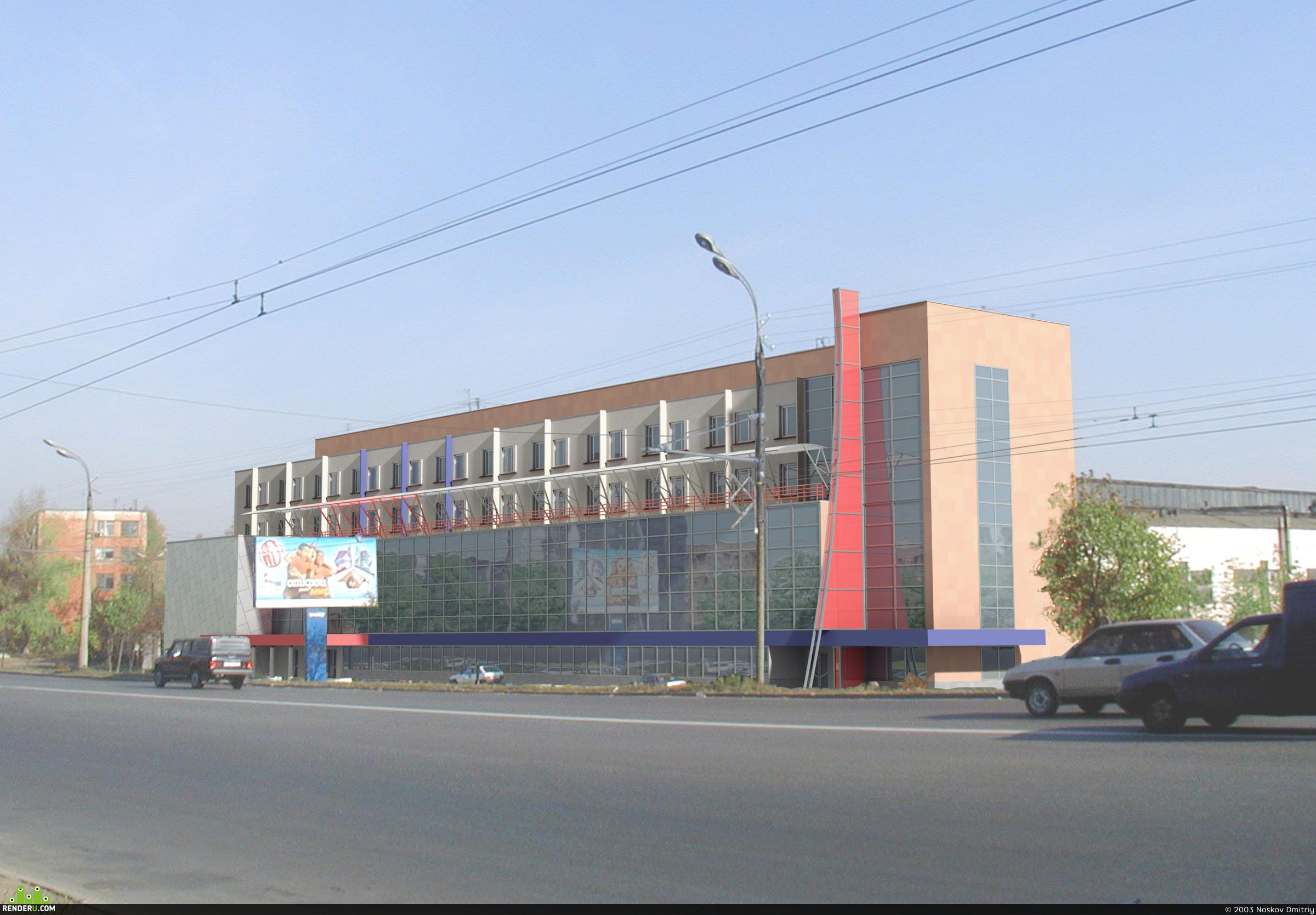preview Реконструкция корпуса завода под офисы